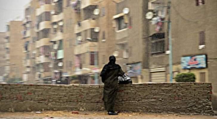 حالة كبيرة من الغضب بسبب وفاة سيدة مصرية نتيجة البرد