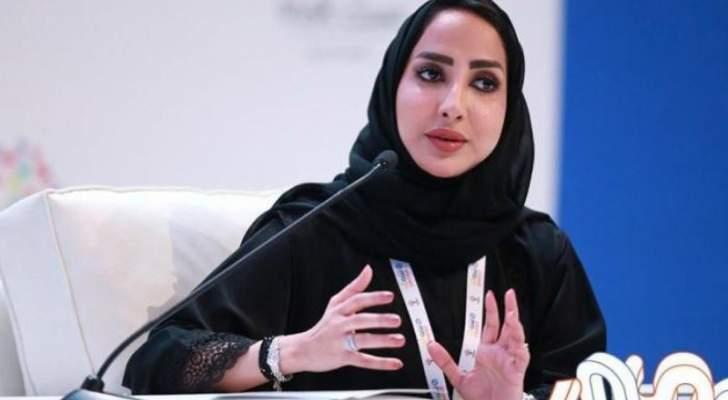 سلوان علوي تحرج السعوديين .. ماذا فعلت؟