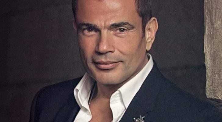 عمرو دياب يطالب بإغلاق 5 قنوات فضائية