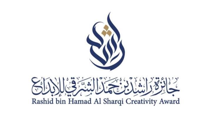 هاني رمزي وأحمد رزق وهالة فاخر ضيوف شرف مؤتمر جائزة الشيخ راشد بن حمد الشرقي