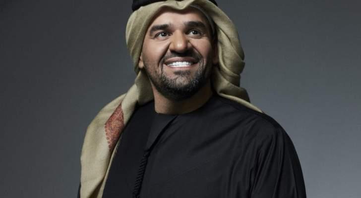"""حسين الجسمي يهدي محبيه """"أهواك يا شبه القمر"""" و""""إدخلي عمري"""" بعيد الفطر-بالفيديو"""
