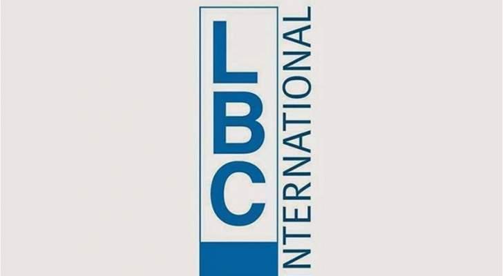 """LBCI تُطلق حملة """"كل شي بتكبو بيرجعلك"""" بالتعاون مع المواطن اللبناني"""