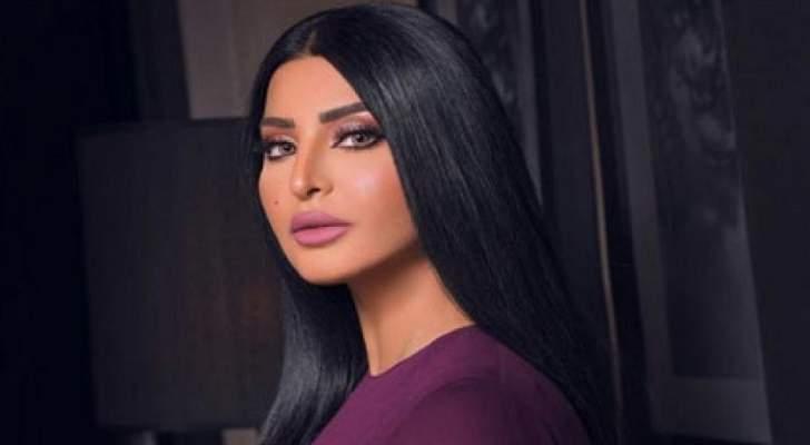 ريم عبد الله تُحدث ضجة بتقليدها مودل روز-بالفيديو