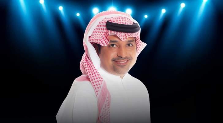 راشد الماجد في طفولته يغني لـ نوال الكويتية.. شاهدوا كيف بدت ملامحه - بالفيديو