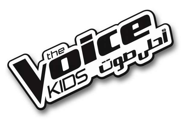 "نجما The Voice Kids يجتمعان في ""عاشق متيم"".. هل تذكرونهما؟"