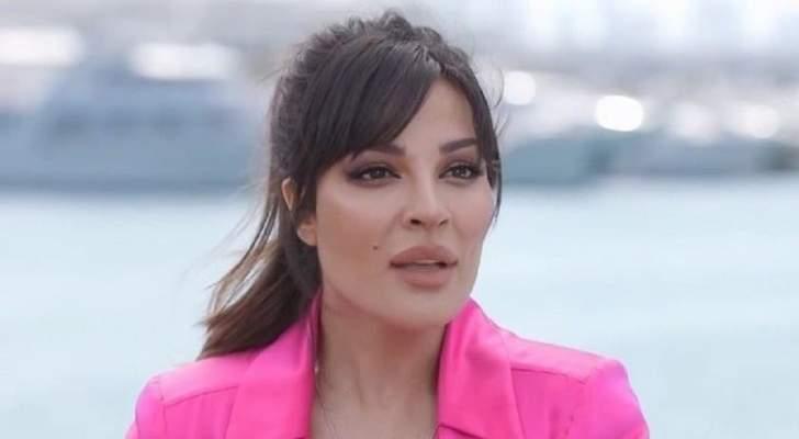 نادين نسيب نجيم تتعرّض لإنتقادات بسبب هذا الفيديو