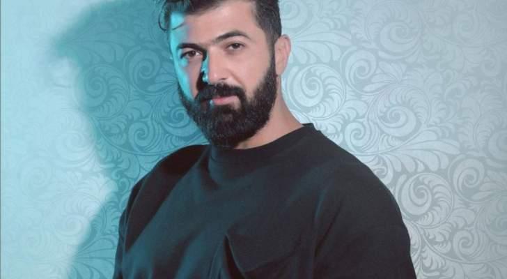 """بالفيديو- سيف نبيل يحتفل بنجاح أغنية """"لو"""" بعد شهرين على إطلاقها"""