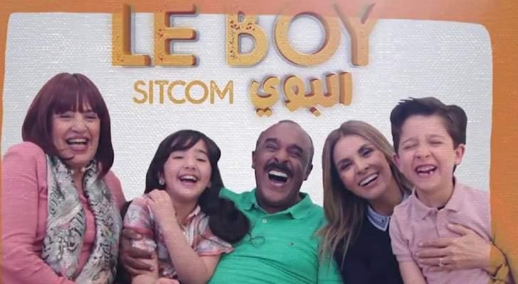"""""""البوي"""" لسعيد الناصري جمع بين الكوميديا والجرأة"""