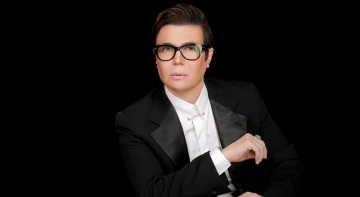 بالفيديو- هكذا يمضي جو رعد فرصة عيد الأضحى .. وما مصير ألبومه الخليجي الجديد؟