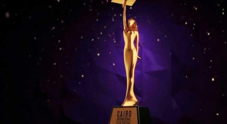 مهرجان القاهرة السينمائي بدورته الـ41 ينفرد بالعرض الأول لأفلام عالمية