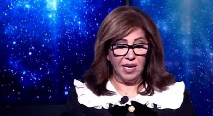 ماذا تضمنت أبرز توقعات ليلى عبد اللطيف لسنة 2021