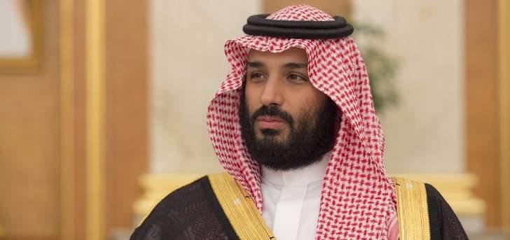 إطلالة محمد بن سلمان تثير ضجة بالسعودية.. تهافت كبير على شراء الجاكيت الخاص به - بالصور