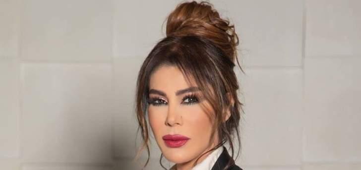 يمنى شري تعلن إيقاف حفل زفاف فاليري أبو شقرا من قبل قوى الأمن الداخلي