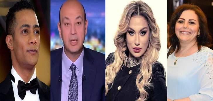 """موجز """"الفن"""": الموت يغيّب ميادة بسيليس وريم غزالي.. وتطور جديد حول خلاف محمد رمضان وعمرو أديب"""