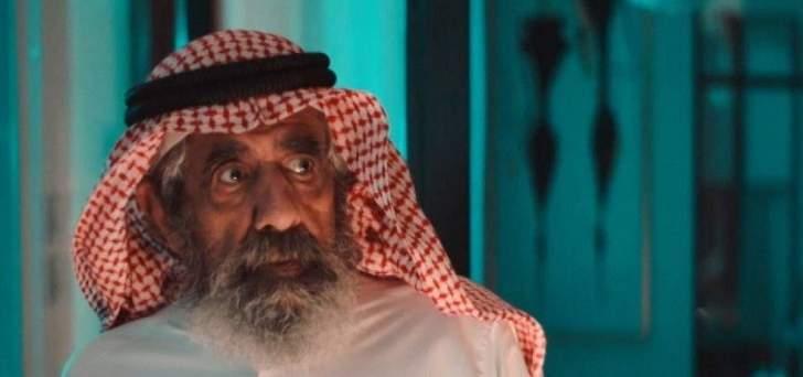 """محمد الطويان لُقّب بـ""""شيخ الدراما السعودية"""".. وإكتشف ناصر القصبي وأيمن زيدان ونجدة أنزور"""