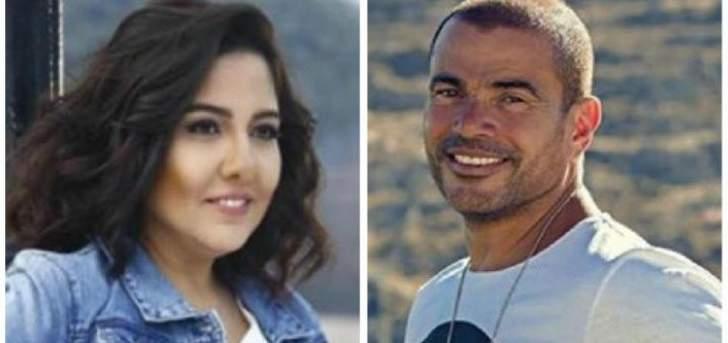 """مي كساب تعاتب عمرو دياب بسبب أغنيته الجديدة """"يا بلدنا يا حلوة"""" لهذا السبب"""