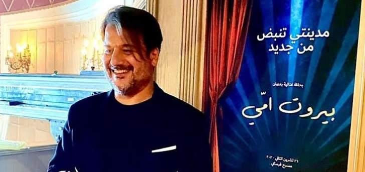 """جان ماري رياشي يحاكي """"بيروت الأم""""  بأغنية مع 6 فنانين"""