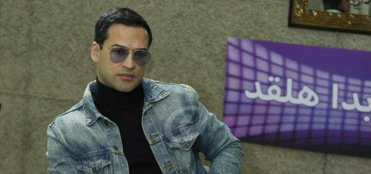 """خاص وبالفيديو- وسام حنا :""""هكذا تعلمت كيف أغسل قلبي من المشاكل التي أمر بها"""""""