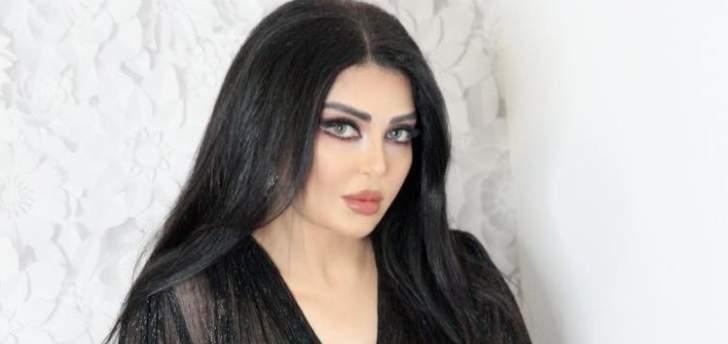 إنريكي إغليسياس وكريستيانو رونالدو يعايدان ملكة جمال إيران وأغنية قريباً