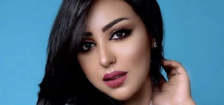 ريماس منصور تعتذر بعد إساءتها لرجال الدفاع المدني