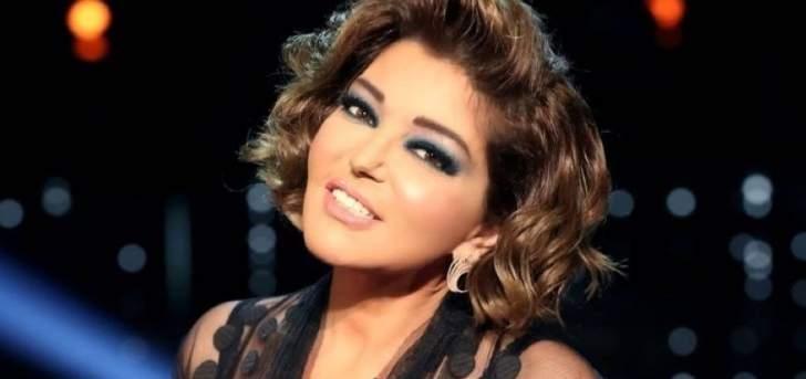 إليكم سعر فستان سميرة سعيد في الحلقة النهائية من The Voice Senior