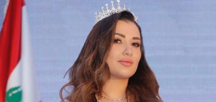نورا جاك تفوز بلقب مليحة العرب لسنة 2020