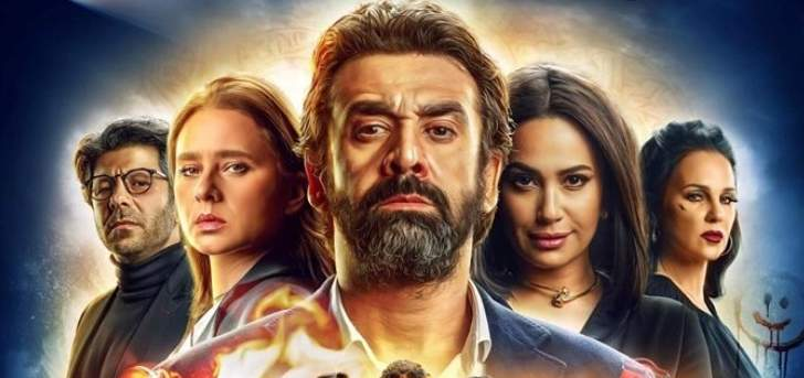"""فيلم """"الفيل الأزرق 2"""" يقترب من تحقيق أعلى إيرادات في السينما المصرية"""