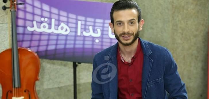 خاص وبالفيديو- رالف معتوق يوضح تصريحه عن نادين الراسي