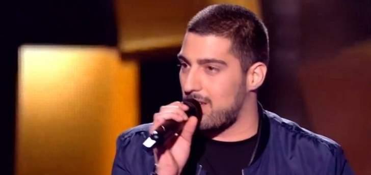 إينزو صبّاغة موهبة لبنانية في ذا فويس فرنسا.. فهل سيتلقى الدعم؟