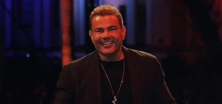 بالفيديو- عمرو دياب يثير الجدل بهذا الكلام في حفله.. فهل قصد دينا الشربيني؟