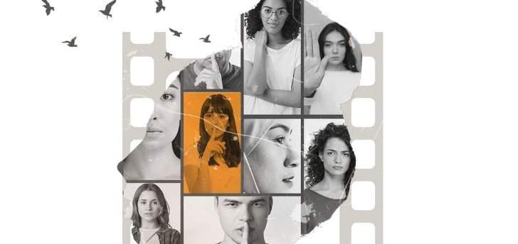 """بالفيديو- مباردة """"مش عادي"""" مستمرّة لمناهضة العنف ضد المرأة"""