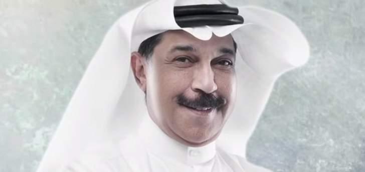 الشرطة البريطانية توقف عبد الله الرويشد عن التصوير وهذه التفاصيل