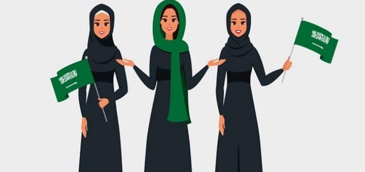 """""""السعوديات الأجمل بالعالم"""" وهذه التفاصيل"""