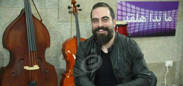 """خاص وبالفيديو- جوزيف طوق :""""هذا ما لا يتقبله الفنانون في لبنان"""""""