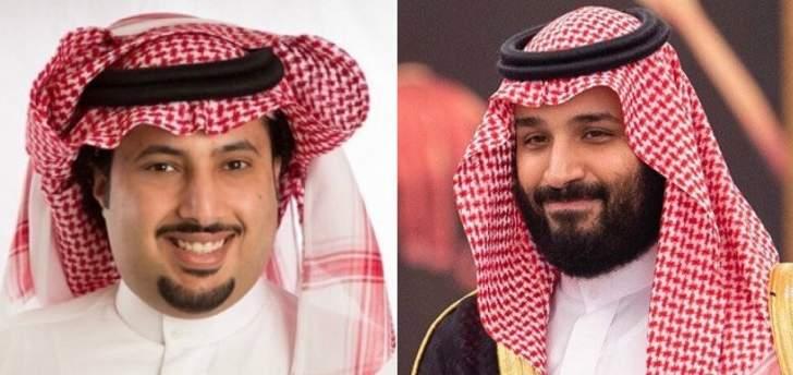 """تركي آل الشيخ يكشف الكثير عن محمد بن سلمان وما هو """"ممنوع"""" بالنسبة له؟"""