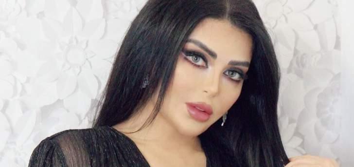 ملكة جمال إيران: قد أصبح الى جانب ياسمين صبري وهيفا وهبي