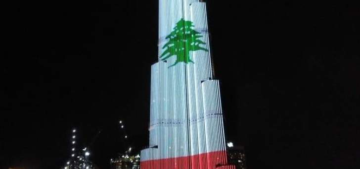 علم لبنان يزيّن برج خليفة في الامارات والنجوم يتفاعلون