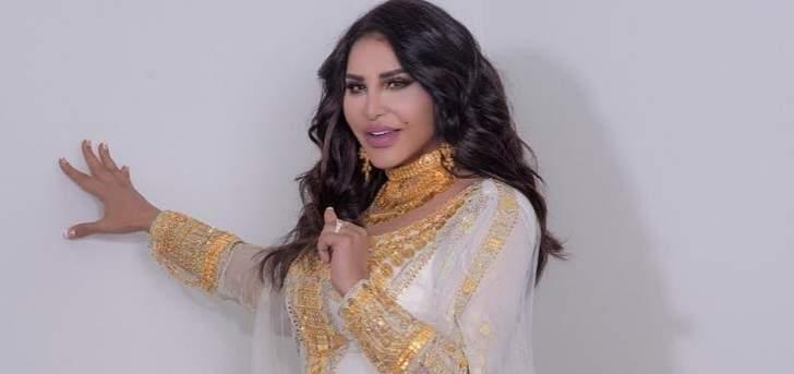 هذا ما كان يجب تعديله بإطلالة أحلام في حفلها باليوم الوطني السعودي لتصبح أجمل