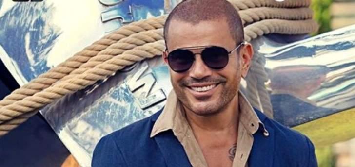 """تامر حسين يكشف سرّ أزمة عمرو دياب بسبب أغنية """"يوم تلات"""""""