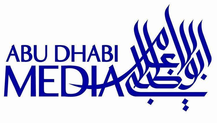 """أبوظبي للإعلام تستقطب أول مذيع """"ذكاء إصطناعي"""" ناطق باللغة العربية في العالم"""
