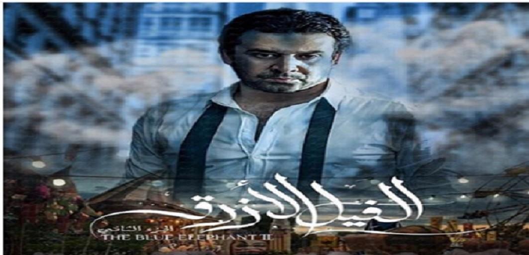 """إعلان """"الفيل الأزرق 2"""" الأكثر مشاهدة بين الأفلام المصرية في التاريخ"""