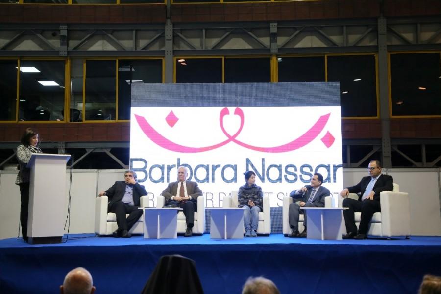 """جمعية """"بربارة نصّار"""" تفتتح المعرض التوعوي الأول حول الأمراض السرطانية في لبنان"""