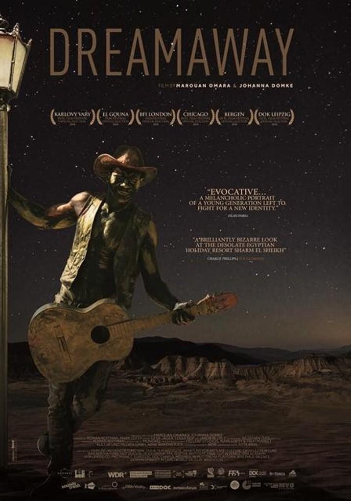 """""""الحلم البعيد"""" يحصل على تنويه خاص من المهرجان الدولي للشريط الوثائقي لأكادير"""