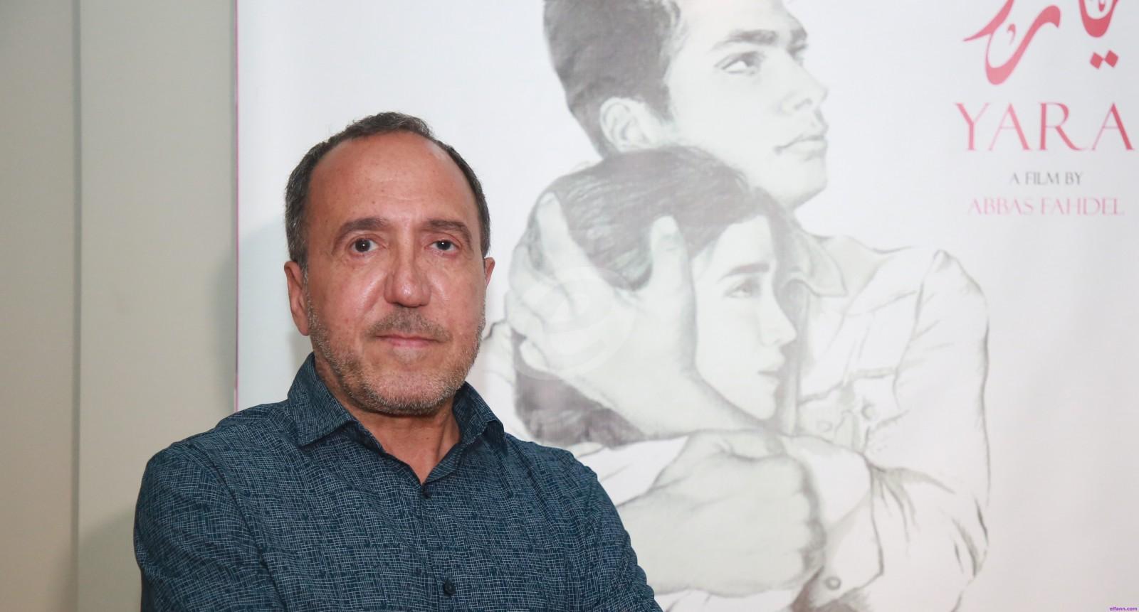 """مخرج """"يارا"""" لـ""""الفن"""": لهذا السبب فضّلت لبنان على فرنسا لتصوير الفيلم"""