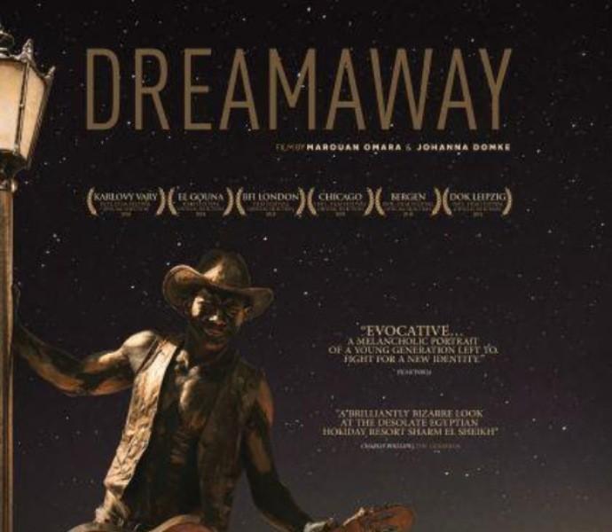 """""""الحلم البعيد"""" يحصل على تنويه خاص من مهرجان طرابلس للأفلام"""