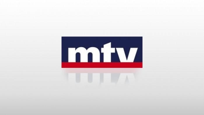 خاص الفن- مع انتهاء شهر رمضان..هذه البرامج تعود على MTV
