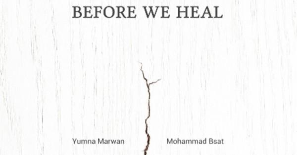 """فوز """" Before We Heal """" كأفضل فيلم قصير في مهرجان قابس سينما فن"""
