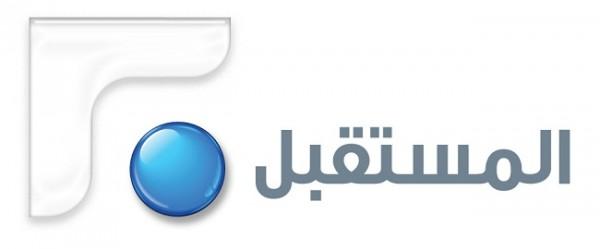 """هذه هي المسلسلات والبرامج التي تعرضها """"المستقبل"""" في رمضان"""