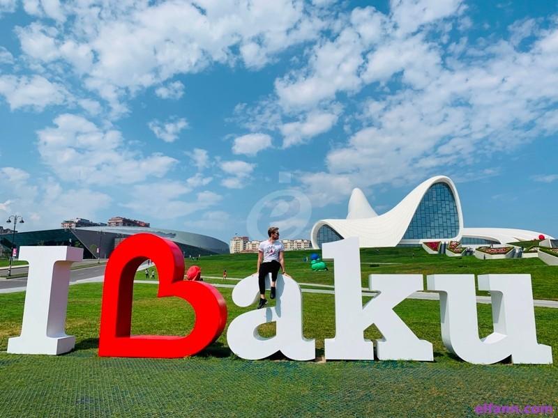"""بين النار والريح حكاية جديدة مع """"باكو"""" في أذربيجان..منطقة سياحية تستحق الزيارة"""