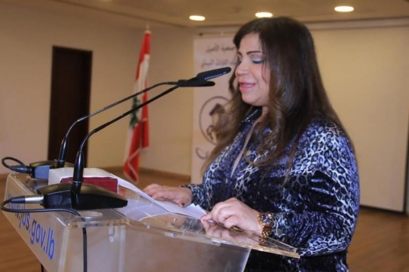 جمعية الأصيل لإحياء التراث اللبناني تكرّم ميراي عيد- بالصور